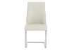 Beige Chair product photo