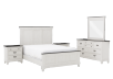 White and Grey Wood Bedroom Set - Queen product photo